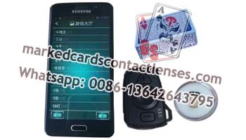 LD D6 Password Marked Cards Analyzer Software